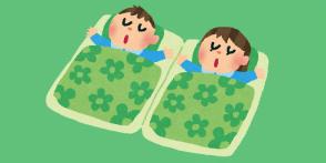子どもの睡眠について